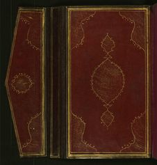 Free Illuminated Manuscript Of A Work On The Duties Of Muslims Towards The Prophet With An Account Of His Life, Original Binding, Walte Stock Photography - 88694382