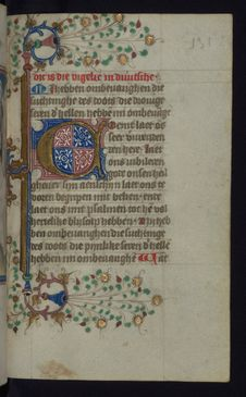 Free Illuminated Manuscript, Book Of Hours, Decorated Initial, Walters Art Museum Ms. W.165, Fol. 131r Stock Image - 88694391