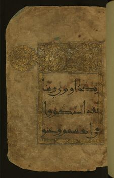 Free Koran, Illuminated Headpiece With Arabesque Design And Marginal Medallion At Left, Walters Manuscript W.555, Fol. 1a Royalty Free Stock Images - 88694429