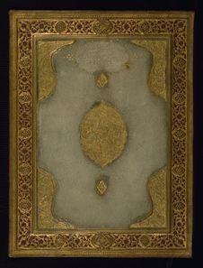 Free Binding, Walters Art Museum W.672, Upper Board Outside Stock Photo - 88694520