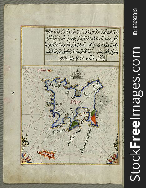 Illuminated Manuscript Map of the island of Lemnos, from Book on Navigation, Walters Art Museum Ms. W.658, fol.47a