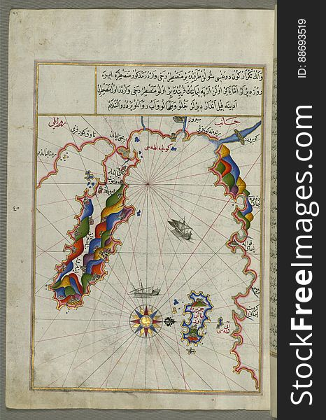 Illuminated Manuscript Map of the area west of the island of Thasos &x28;Taşöz&x29; and the Ayion Oros Peninsula, from Book on