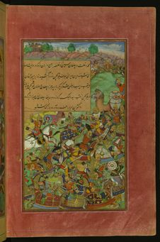 Free The Battle Of Sultan Ḥusayn Mīrzā Against Sultan Masʿūd Mīrzā At Hiṣṣār In The Winter Of 901 AH/1495 CE, From Illumin Stock Photography - 88753062