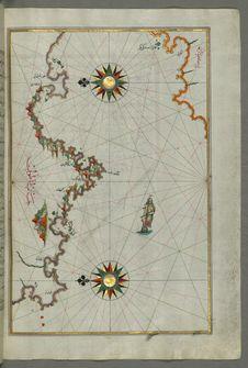 Free The Anatolian Coast Facing Samos, From Book On Navigation, Walters Art Museum Ms. W.658, Fol.75b Stock Photography - 88753102