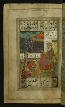Free Collection Of Poems &x28;divan&x29;, Ḥāfiẓ Taken By The Beauty Of A Young Woman, Walters Manuscript W.636, Fol. 141a Stock Photography - 88753112