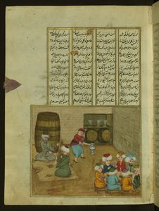 Free Five Poems &x28;quintet&x29;, The Poet ʿAṭāʾī Talking To A Learned Man In A Tavern, Walters Manuscript W.666, Fol. 44a Stock Photos - 88753123