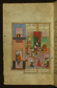 Free Illuminated Manuscript Of Yusuf And Zulayka, Walters Art Museum Ms. W.644, Fol. 116a Stock Photography - 88753132