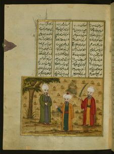 Free Five Poems &x28;quintet&x29;, Şeyh Nizameddin Saving The Life Of Hüsrev-i Hindi, Walters Manuscript W.666, Fol. 37a Stock Photo - 88753140