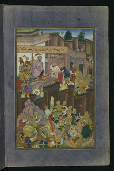 Free Having Opened The Gates Of The Murghīnān Fortress, ʿAlī Dūst Ṭaghāyī Is Paying Homage To Babur, From Illuminated Manuscri Royalty Free Stock Photos - 88753158
