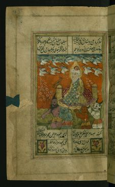 Free Collection Of Poems &x28;divan&x29;, King Solomon Seated On His Throne Carried By Demons, Walters Manuscript W.636, Fol. 125a Stock Photography - 88753172