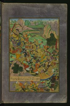 Free Babur Confronts His Enemies In The Mountains Of Kharābūk And Pashāmūn, From Illuminated Manuscript Baburnama &x28;Memoirs Of Royalty Free Stock Images - 88753199