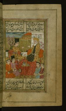 Free Collection Of Poems &x28;divan&x29;, Ḥāfiẓ At A Party With His Friends, Walters Manuscript W.636, Fol. 78b Royalty Free Stock Photos - 88753208