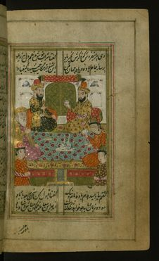 Free Collection Of Poems &x28;divan&x29;, Ḥāfiẓ And A Tavern Keeper, Walters Manuscript W.636, Fol. 95b Stock Photos - 88753223