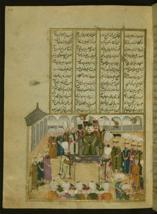 Free Five Poems &x28;quintet&x29;, Sultan Murad IV Receiving Homage From His Subjects, Walters Manuscript W.666, Fol. 28a Royalty Free Stock Photography - 88753257