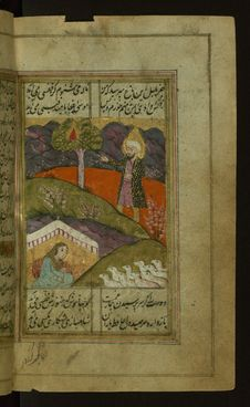 Free Collection Of Poems &x28;divan&x29;, Moses, Holding A Fiery Rod, Comes To Meet His Future Wife, Walters Manuscript W.636, Fol. 5 Royalty Free Stock Photography - 88753277