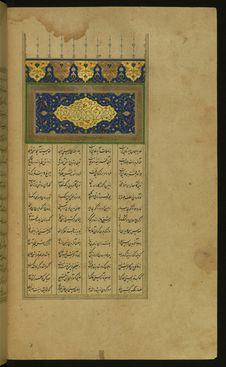 Free Illuminated Manuscript Khamsa, Walters Art Museum Ms. 609, Fol. 257b Royalty Free Stock Photography - 88753307