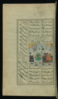 Free Illuminated Manuscript Collected Works &x28;Kulliyat&x29;, Walters Art Museum Ms. 617, Fol. 328a Stock Photography - 88753332