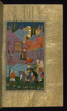 Free Five Poems &x28;quintet&x29;, Walters Art Museum Ms. W.607, Fol. 78b Stock Images - 88753334