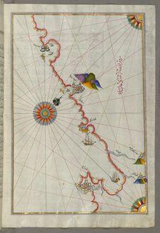 Free Illuminated Manuscript, The Adriatic Coast From Drač &x28;Durezzo, Trāj&x29; North Of Karaburun As Far As Budva From Book On Royalty Free Stock Photos - 88753568