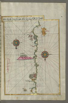 Free Illuminated Manuscript, Map Of The Eastern Mediterranean Coast Beginning With The Island Of Khātūn As Far As Latakia &x28;Lādh Stock Images - 88753594
