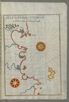 Free Illuminated Manuscript, Map Of The Algerian And Tunisian Coast From Annaba &x28;Bilād Al-ʿUnnāb&x29; To Tabarka &x28;Tabāra Royalty Free Stock Images - 88753919