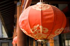 Free Red Chinese Lamp Royalty Free Stock Photos - 8904508