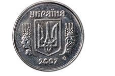 Free Ukrainian Cheapest Coin Stock Image - 8910371