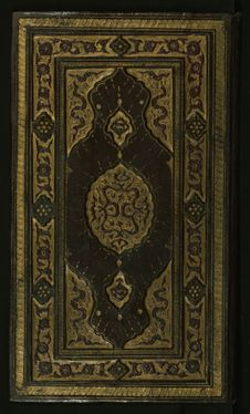 Free Illuminated Manuscript Of A Work On The Duties Of Muslims Towards The Prophet With An Account Of His Life, Original Binding, Walte Stock Images - 89128144