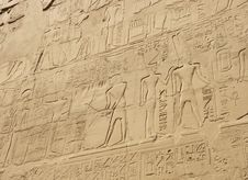 Free Egyptian Hieroglyphs Stock Photos - 89249453