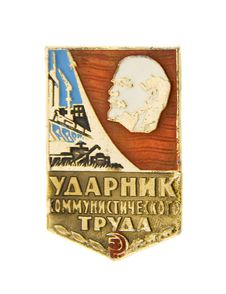 The Medal Of Soviet Heroes Royalty Free Stock Image