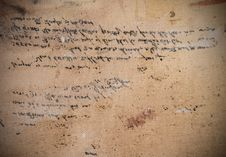Fragment Of Canvas With Illegible Handwriting Royalty Free Stock Photos