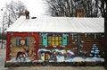 Free Wood House With Cartoon Stock Photo - 8948130