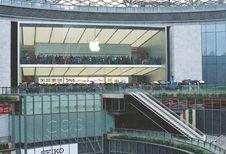 Free Apple Store Opening @ Guangzhou Stock Photo - 89439960