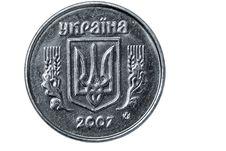 Free Ukrainian 1 Kopeck Coin Royalty Free Stock Photo - 8951745