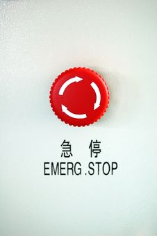 Free Emergency Stop In Chinese Royalty Free Stock Photography - 8954817