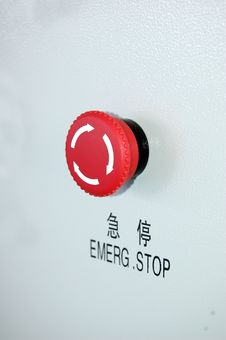 Free Emergency Stop In Chinese Stock Image - 8954831