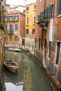 Free Venice Canal Stock Images - 8966064