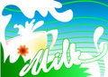 Free Spring Milk Royalty Free Stock Images - 8966169