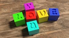 Free Toy Block, Product Design, Font, Product Stock Photography - 89903962