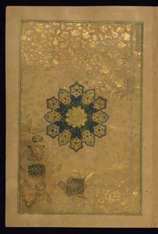 Free Five Poems &x28;quintet&x29;, Illuminated Frontispiece With Shamsah, Walters Manuscript W.624, Fol. 1a Royalty Free Stock Photo - 90355365