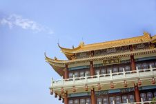 Free Chinese Building Stock Images - 9052904