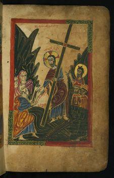 Free Gospel Book, Harrowing Of Hell, Walters Manuscript W.540, Fol. 12r Royalty Free Stock Image - 90552846