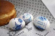 Free Pie With Three Eggs Stock Photo - 9070630