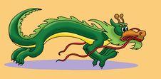 Free Green Dragon Stock Photo - 9071460