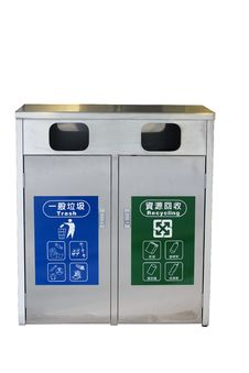 Free Recycling And Trash Bins Royalty Free Stock Photos - 9082008