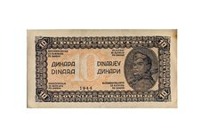 Free World War Two Yugoslav Communist Banknote Royalty Free Stock Image - 9213216