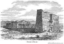 Free Temple Of Horus, Edfu Stock Photos - 92132023