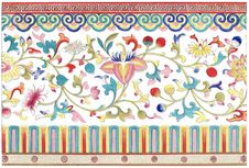 Free Floriated Decoration With Borders Stock Images - 92140074