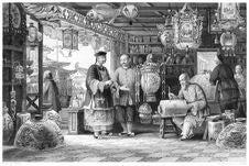 Free Lantern Merchant In Beijing Royalty Free Stock Photos - 92142648