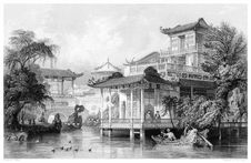 Free House Of A Chinese Merchant Royalty Free Stock Image - 92143016